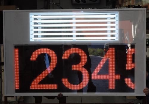 Sign plus Lightbox