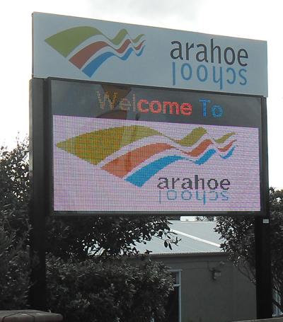 Arahoe School (2)